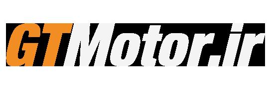 GTMotor.ir